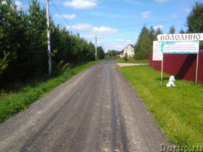 Участок 25 соток д. Володино, 115 км от МКАД - Земельные участки - Ярославское направление, 115 км о..., фото 1
