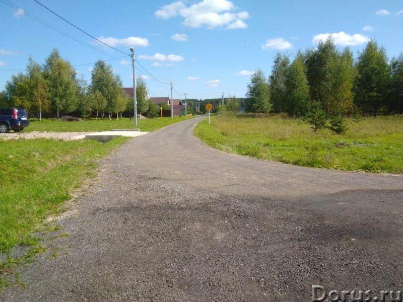Участок 25 соток д. Володино, 115 км от МКАД - Земельные участки - Ярославское направление, 115 км о..., фото 2