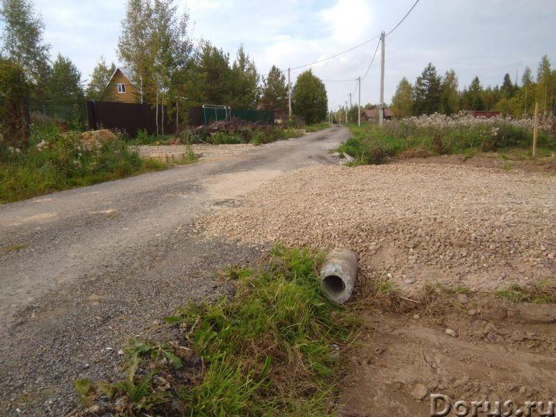 Участок 25 соток д. Володино, 115 км от МКАД - Земельные участки - Ярославское направление, 115 км о..., фото 4